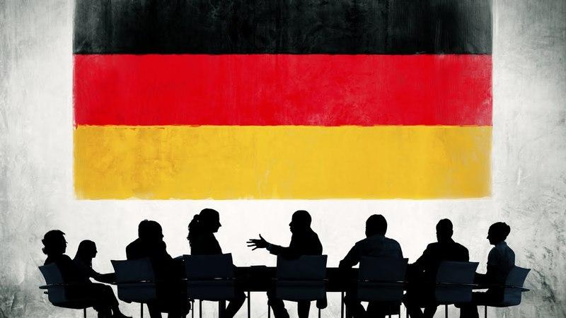 Немецкий стиль